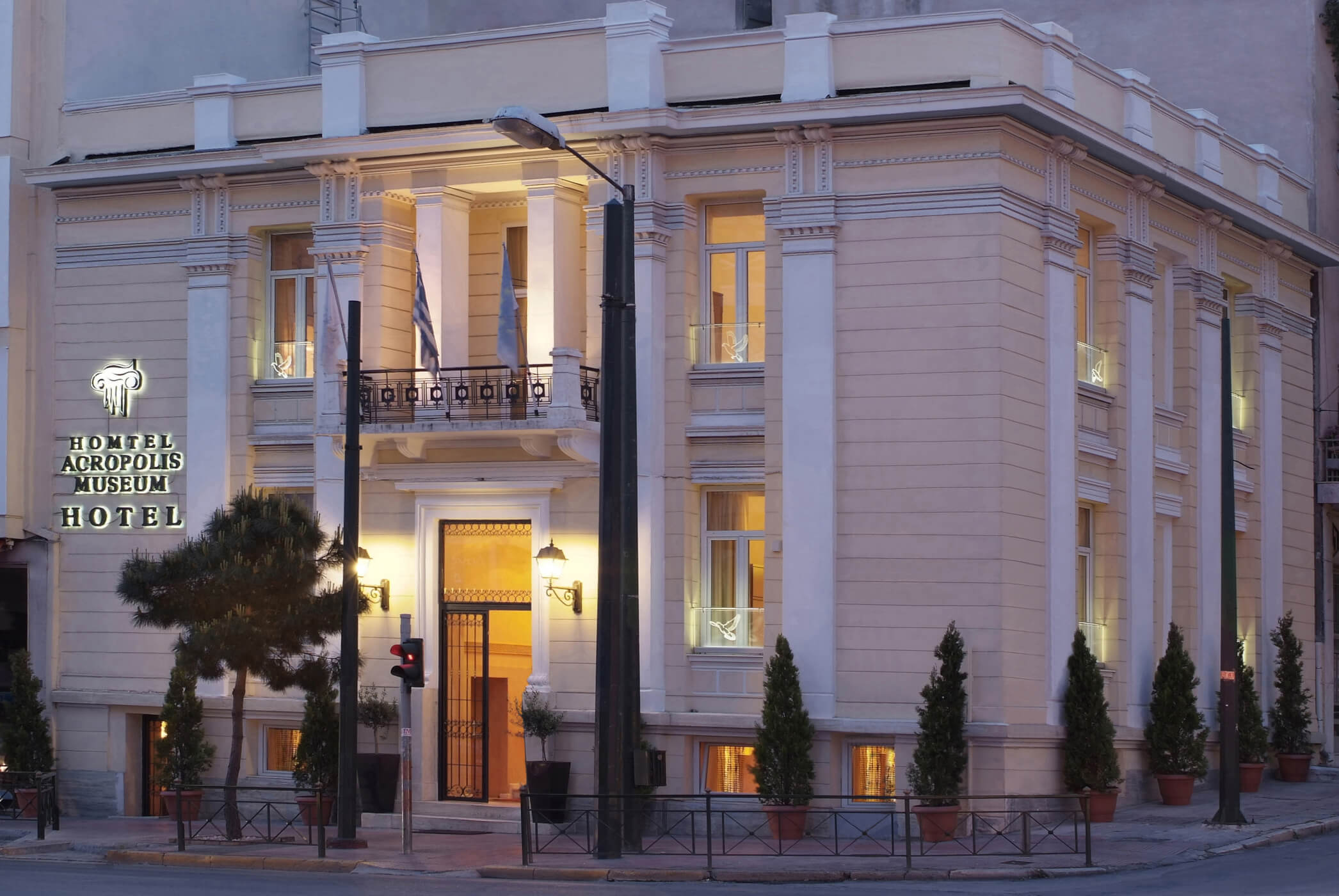 Acropolis museum boutique hotel hotels in athens for Boutiques hotels