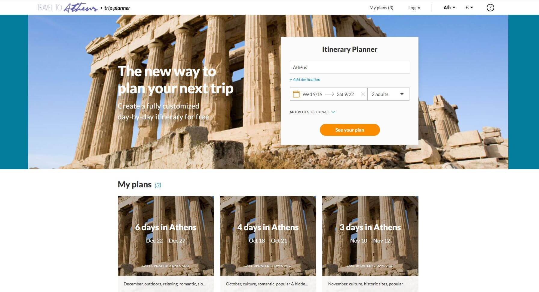 athens trip planner create your free athens itinerary on