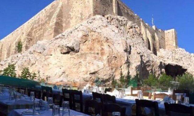 Spilia tis Acropolis