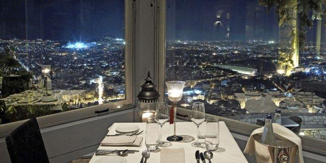 Horizontes Restaurant