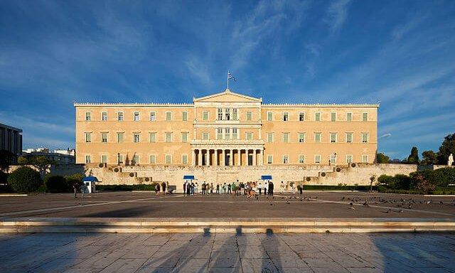Hellenic Parliament