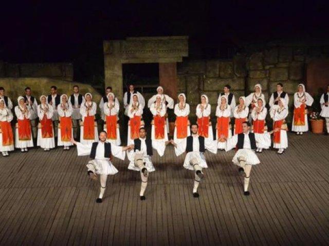Dora Stratou Dance Theater