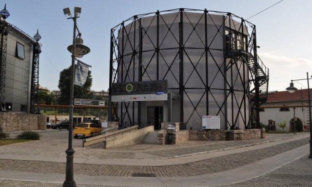 Industrial Gas Museum