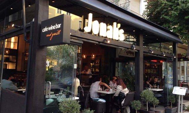 Jonah's Cafe Wine Bar & Grill Restaurant