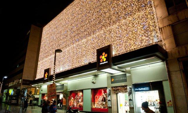 notosgalleries Store