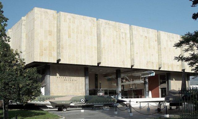 The War Museum