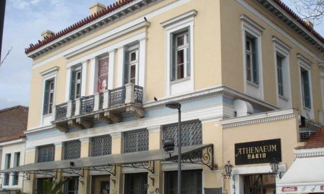 Athenaeum International Cultural Centre
