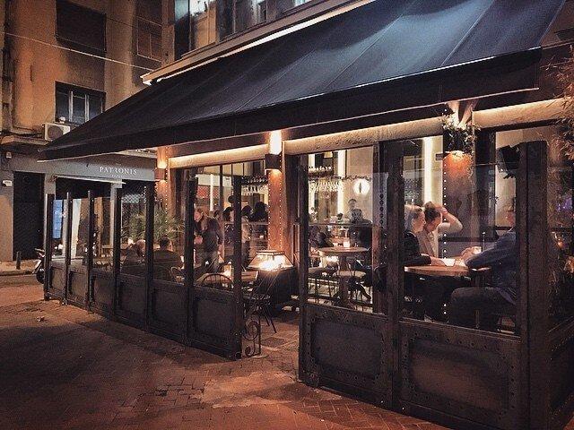 Freud Athens Bar