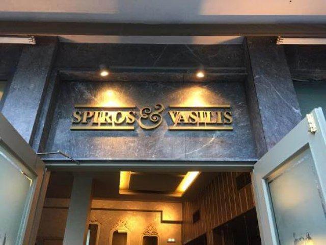 Spiros & Vasilis