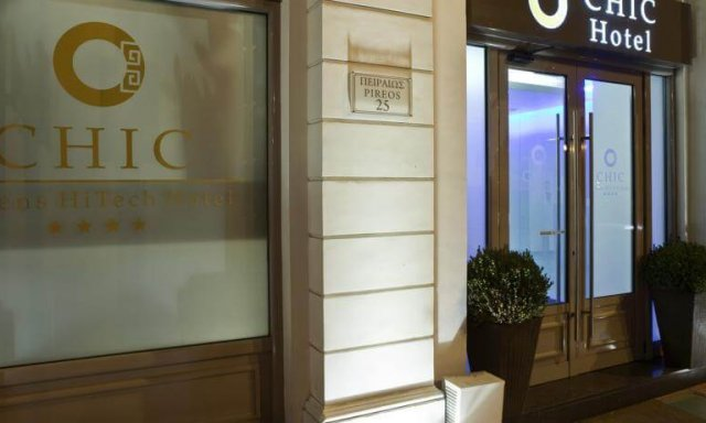 Athens Chic Hotel