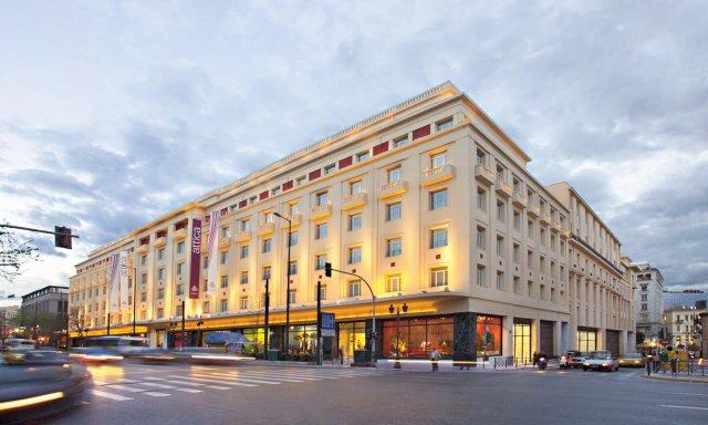 Attica Department Store