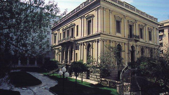 The Numismatic Museum