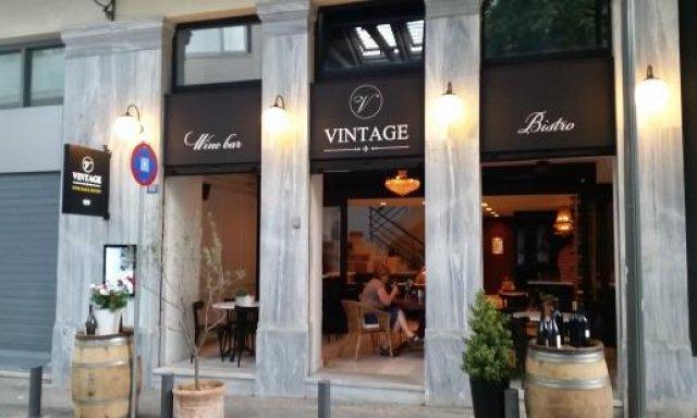Vintage Wine bar & Bistrο